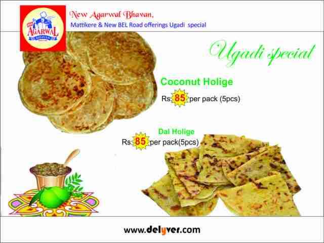 New Agarwal Bhavan Ugadi Special ,